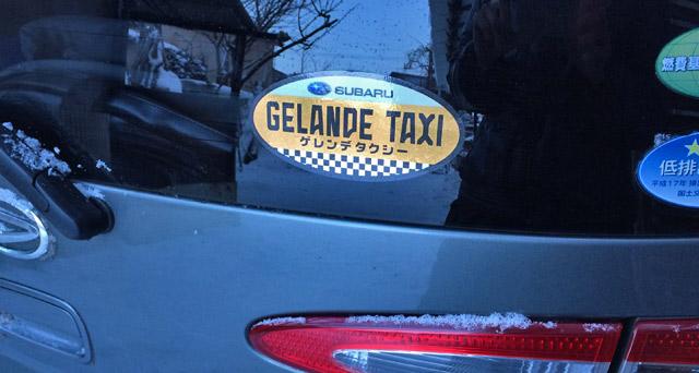 subaru gelande taxi 2017 in sappor