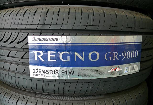 最高の静粛性、レグノ軽自動車版