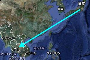 タイランドまで飛行機で6時間