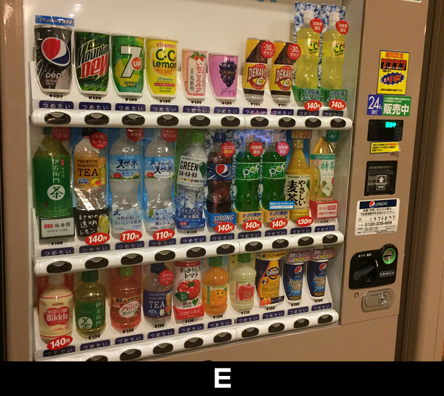E自動販売機