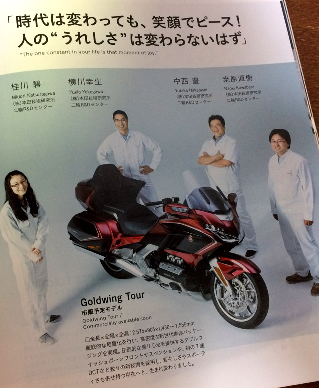 japan goldwing tour