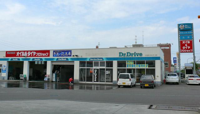 エネオス花川樽川SS店