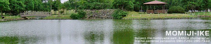 石狩市の人口池