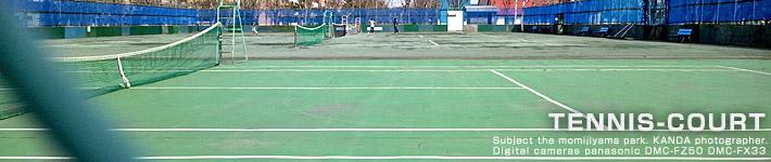 石狩市テニスコート