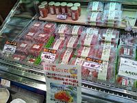 佐藤水産鮭のルイベ漬け