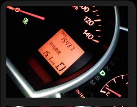 ソニカ平均燃費 15km