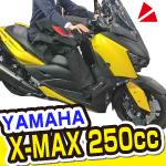 X-MAXの着座ポジション。試乗できなかったが意外とまたがりやすい。札幌モーターショー