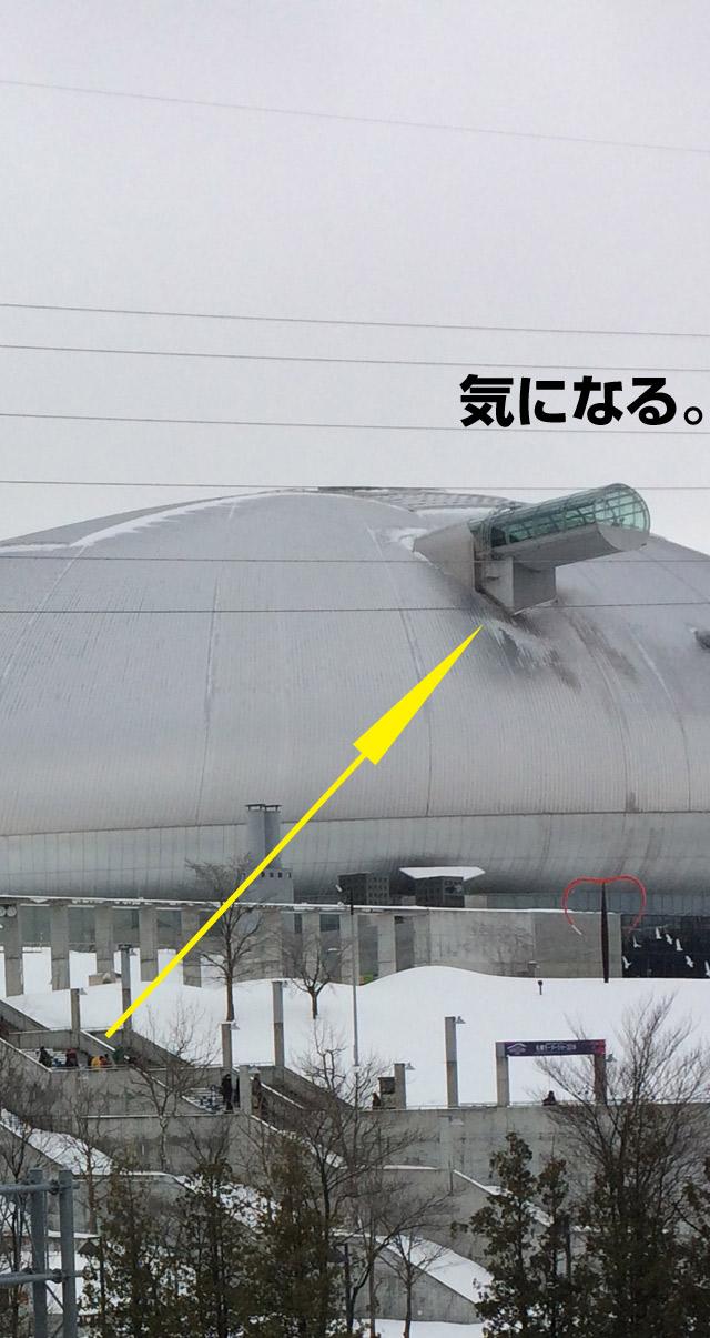 札幌ドームの気になる場所。展望室