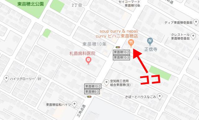 ビハニ札幌東苗穂店の地図3