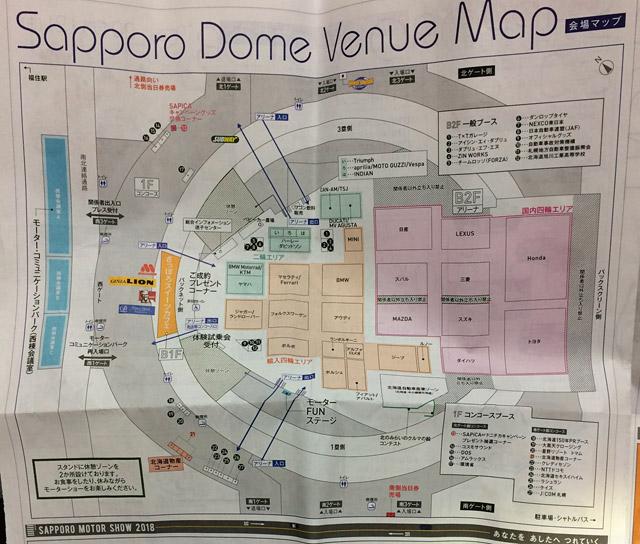 札幌モーターショーの地図