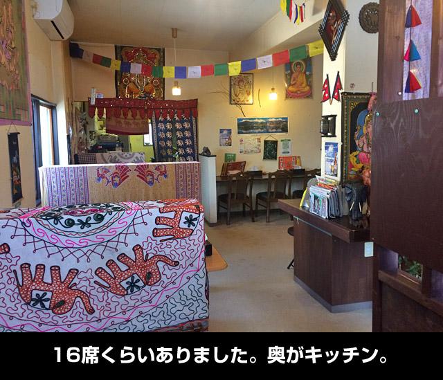 ビハニ東苗穂店の店内