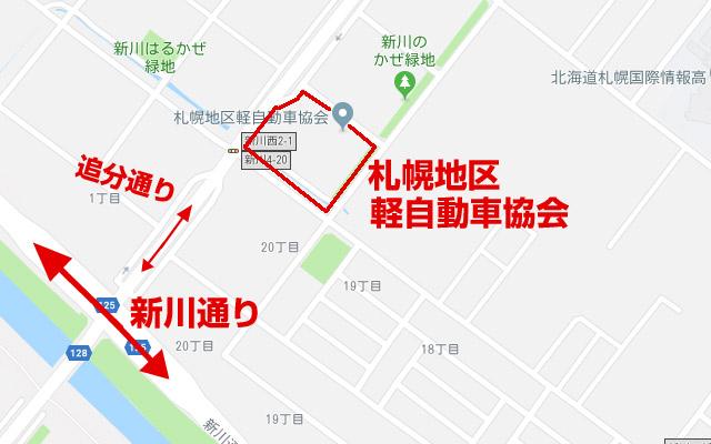 札幌の軽自動車協会の地図3