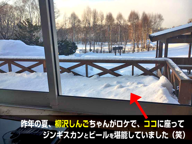 柳沢慎吾ちゃんがロケでテラスでジンギスカンを食べてました。
