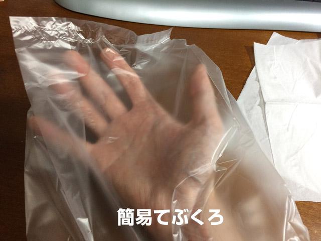 ビニール手袋で灯油から手をカバー