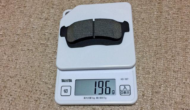 パッド1個の重さは約200g