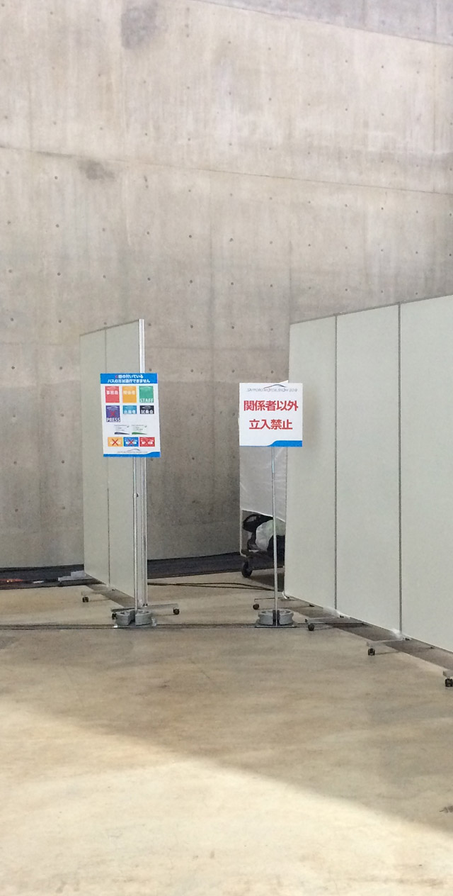 札幌モーターショー、立ち入り禁止エリア