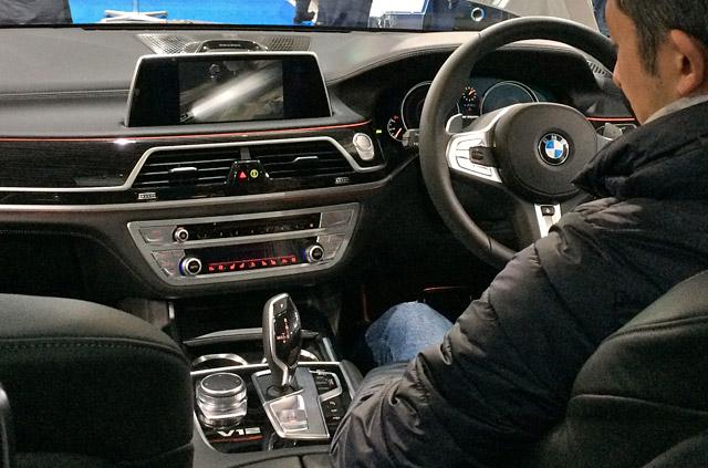 M760Li xDrive-運転席・ダッシュパネル