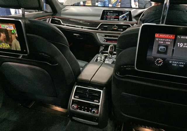 M760Li xDrive-後席の豪華装備