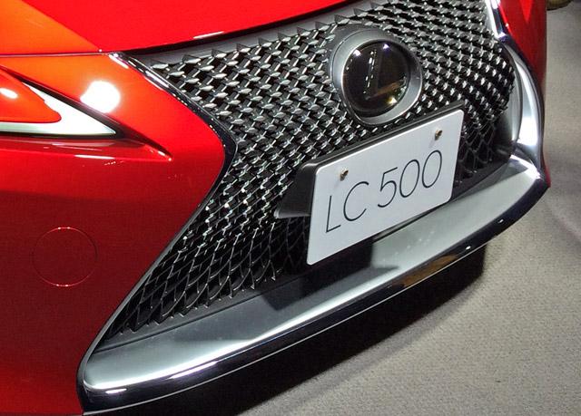 LC500-スピンドルグリルデザイン