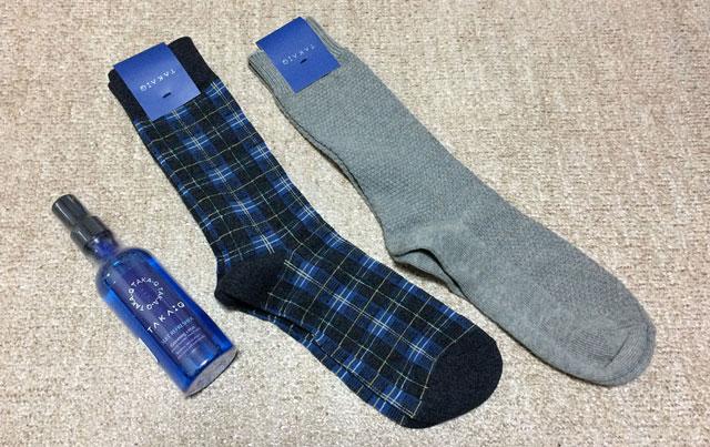 靴下2足と、グルーミングシトラスの香り