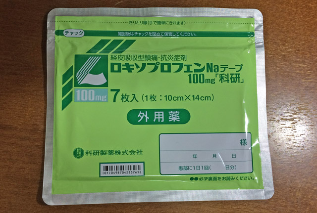 シップ・ロキソプロフェンNaテープ100mg科研・外用薬