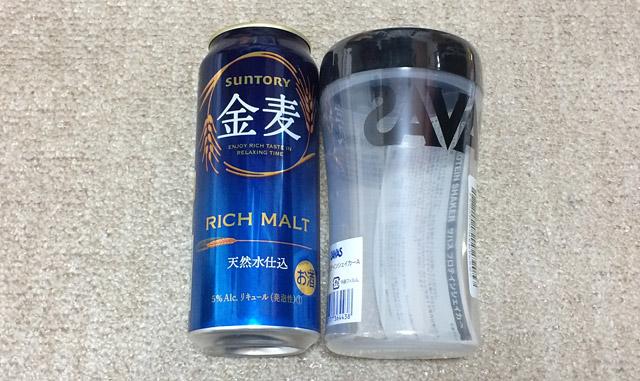 500mlアルミ缶と似たような高さ