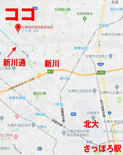 札幌軽自動車検査協会の場所1