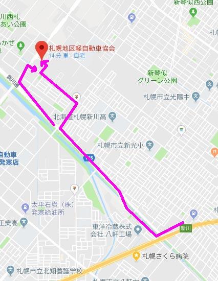 札幌軽自動車検査協会の場所2