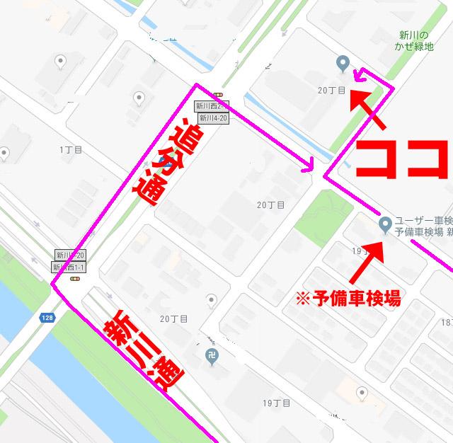 札幌軽自動車検査協会の場所3