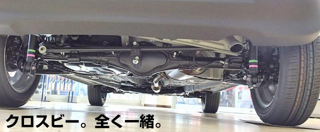 クロスビーもラテラルロッドのITL車軸懸架。