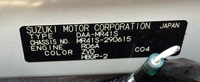 後期型ハスラーのコーションプレート。色はZVDのグリーン。