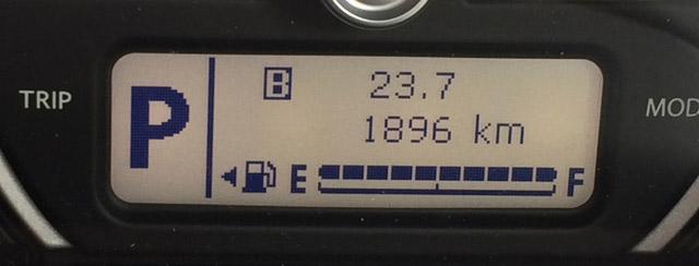 自宅まで23kmほど走行した。