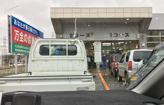 札幌のユーザー車検場第2コース