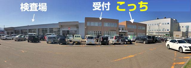 札幌の軽自動車協会