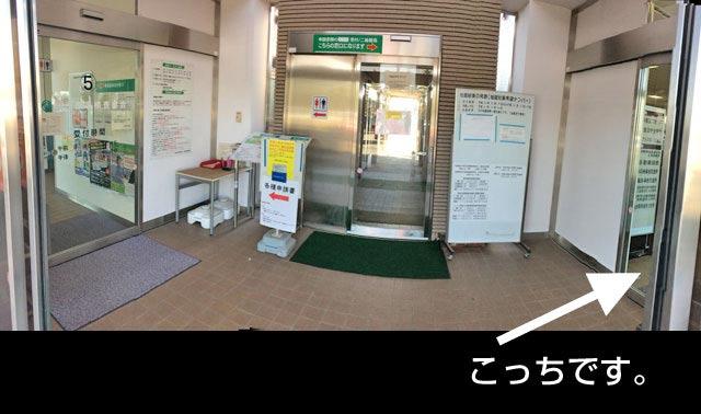 札幌軽協会