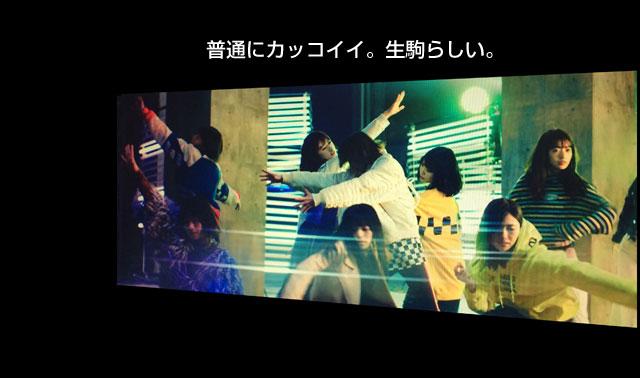 カッコイイ生駒のダンスシーン