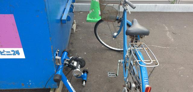 スチールの自転車や腹筋トレーニングマシーンも処分