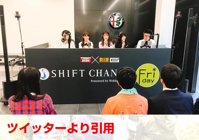 乃木坂、欅坂、けやき坂の3グループ。