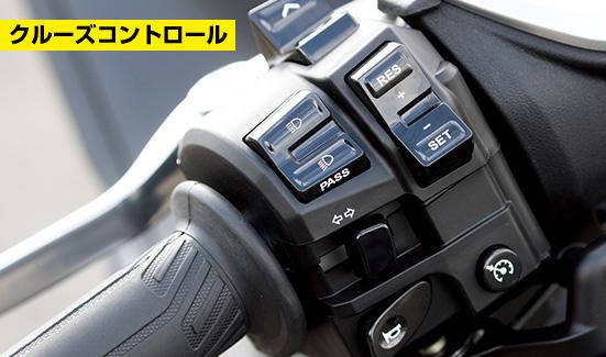x-max_nuw-tmax530_japan2