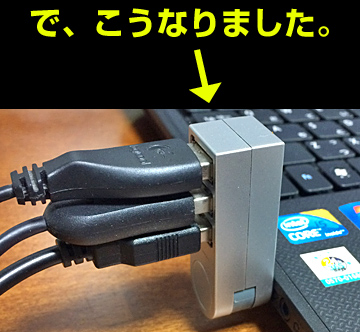 生きているUSBポートにハブを繋げて使用。