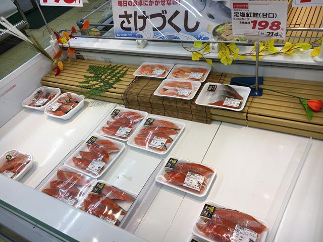 一部、魚が売られている