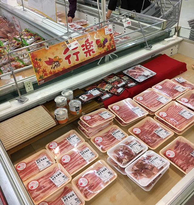 豚肉・牛肉も同様に品薄。