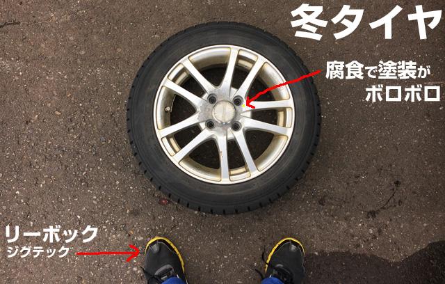 冬タイヤ。スタッドレスダンロップDSX2の評価は滑る。