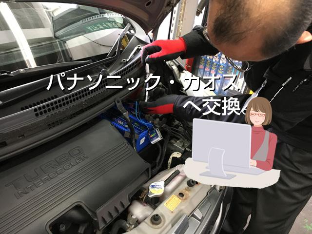 スタンドでもバッテリーのリセットはしません。手際よく交換後はそのまま再設定なしで乗ってお帰りいただけます。