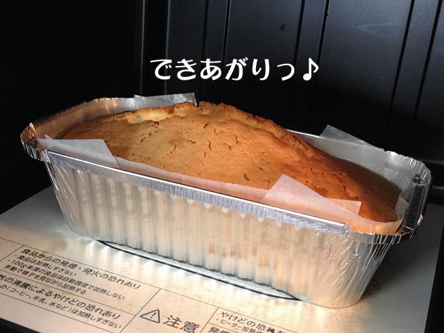 パウンドケーキを作る