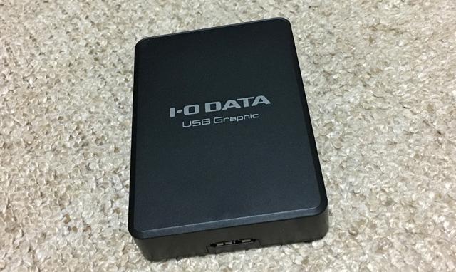 USB-RGB3/Hの本体。