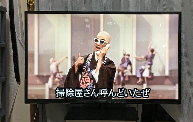 TH-L39C60フルHD液晶テレビに接続すると動画は流石に滑らか。