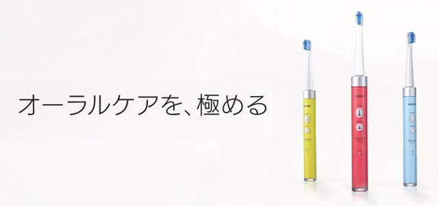 音波式電動ハブラシ-HT-B311-