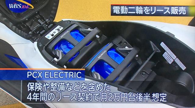 バッテリーケースは2個。取り外し可能。