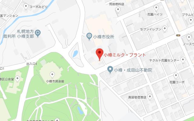 小樽市市役所の横。